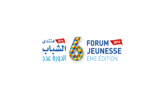 Inscription - Forum Jeunesse 2016 - GAFSA